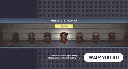 Скриншот игры The Escapists 2