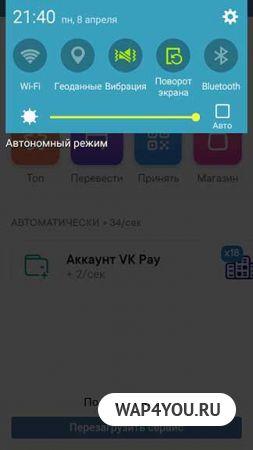 Секреты VK Coin