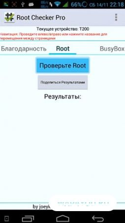 Screenshot Kingo Root