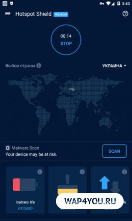 Скриншот Hotspot Shield