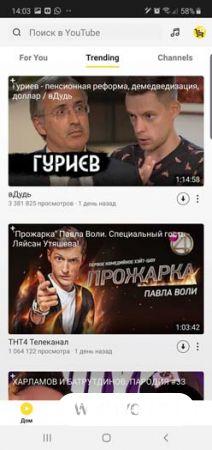 Snaptube на русском языке