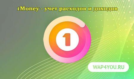 1Money