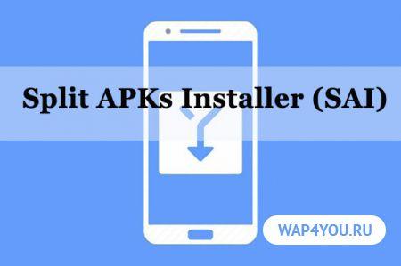 Split APKs Installer (SAI)