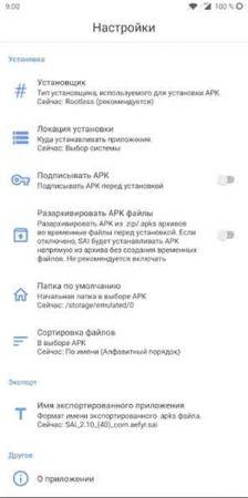 Split APKs Installer на Андроид