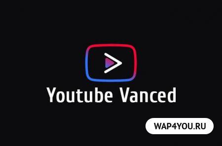 YouTube Vanced - модифицированный клиент для Youtube