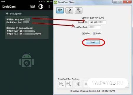 DroidCamX Pro клиент для ПК