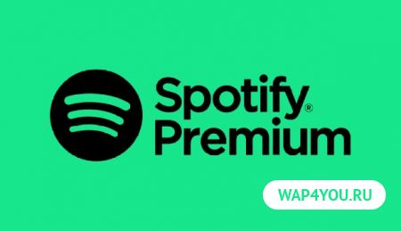 Скачать Spotify Premium версию без рекламы