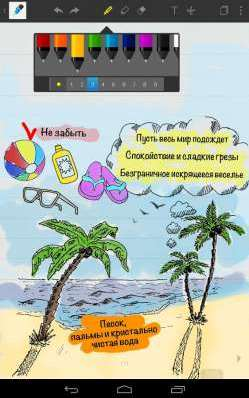 �������� �������+ ��� android