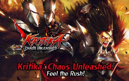 Обложка Kritika: Chaos Unleashed