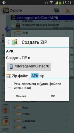 �������� X-plore �� android