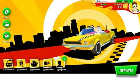 Скриншот Crazy Taxi City Rush
