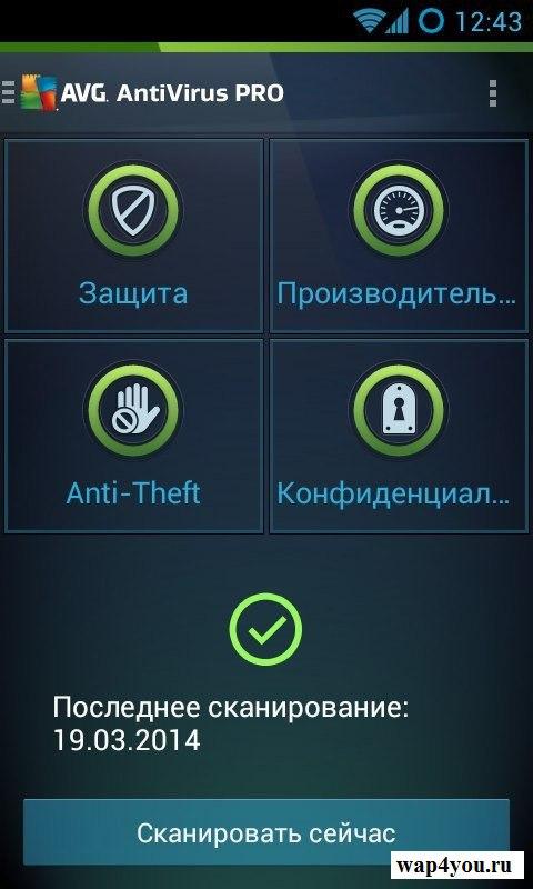 Скачать диспетчер файлов на андроид 4.4.2