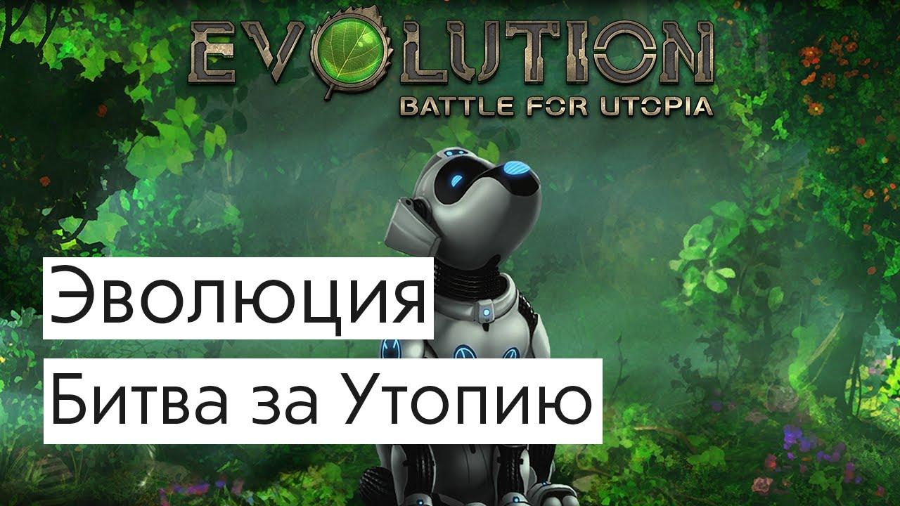 ответ Татьяна битва за утопию эволюция секреты правильно стирать