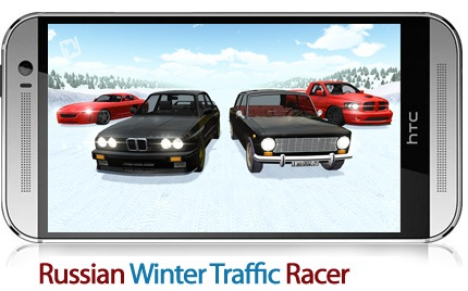 Обложка Russian Winter Traffic Racer