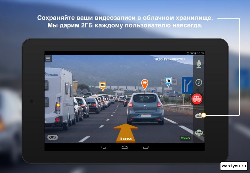 скачать gps навигатор на андроид на русском языке бесплатно карелия