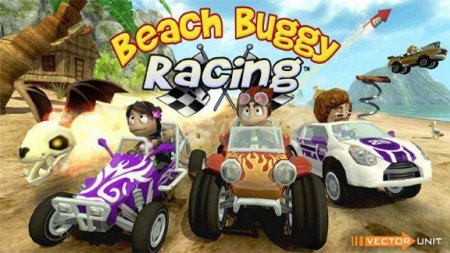 Обложка Beach Buggy Racing