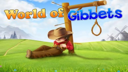 World of Gibbets