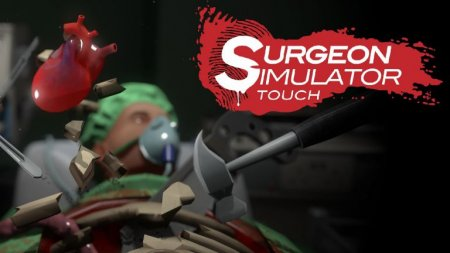 Surgeon Simulator на Андроид