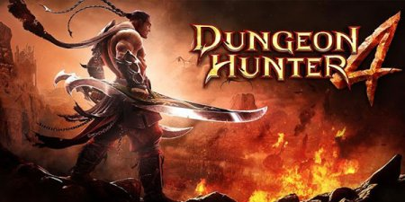 Скачать Dungeon Hunter 4