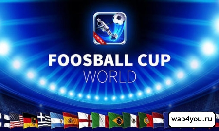 Обложка Foosball Cup World