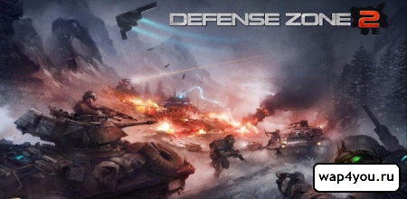 Обложка Defense zone 2 HD