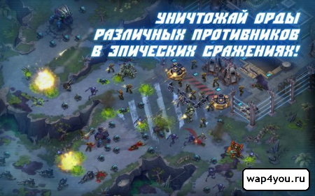 Скриншот Under Fire: Invasion на Андроид