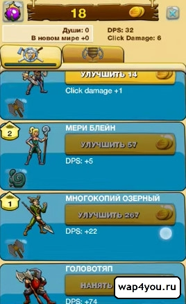 Скриншот Clicker Wars для Android