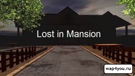 Обложка Lost in Mansion