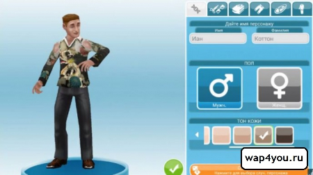 Скриншот The Sims FreePlay
