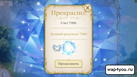 �������� Cinderella Free Fall ��� android