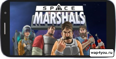 ������� Space Marshals