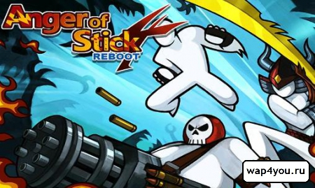 Обложка Anger Of Stick 4