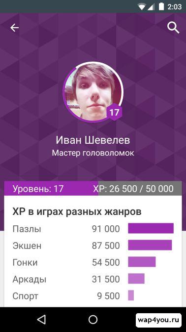Vkmedia Pro На Андроид - britanskayaksh