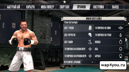 Скриншот Real Boxing на Андроид