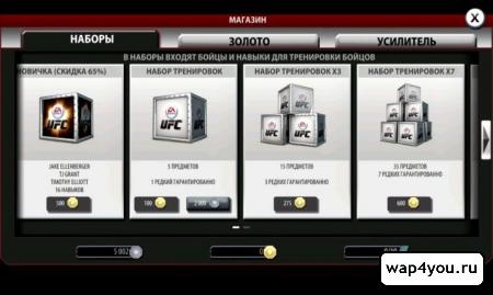 UFC EA SPORTS на андроид скачать бесплатно apk …