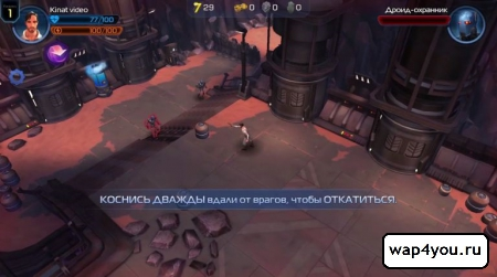 Скриншот Star Wars: Uprising для Android