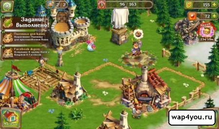Скриншот Build a Kingdom на android