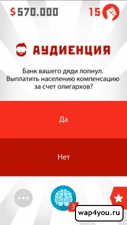 �������� ��������: ��������� �� android