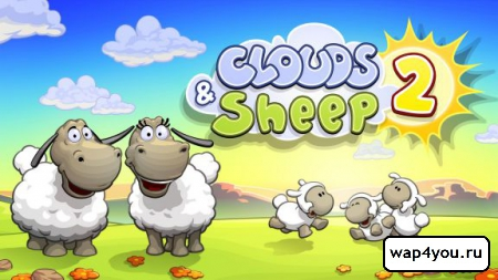 ������� Clouds & Sheep 2
