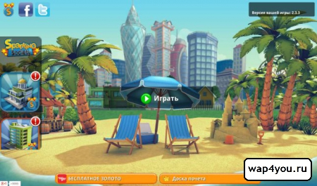 �������� City Island 2 - Building Story