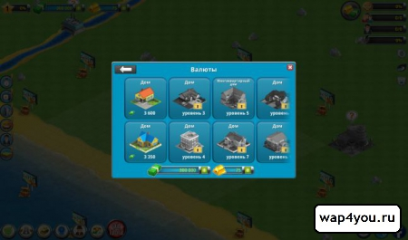 �������� City Island 2 - Building Story ��� android