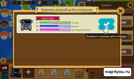 Скриншот Logis Tycoon Evolution