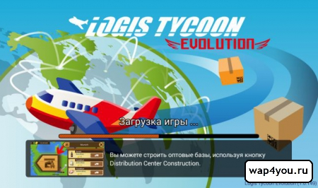 Обложка Logis Tycoon Evolution