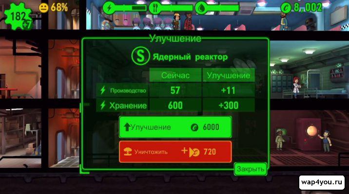 Обзор игры Neverwinter. Скриншоты, видео и …
