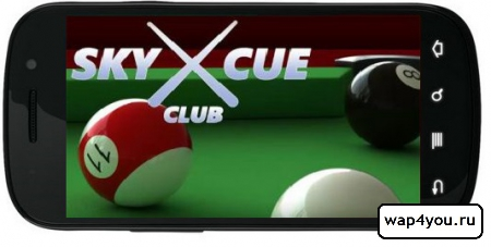 Обложка Sky Cue Club Pool & Snooker