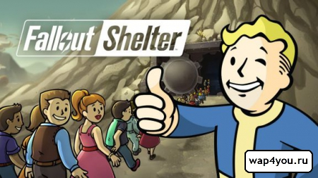 ������� Fallout Shelter