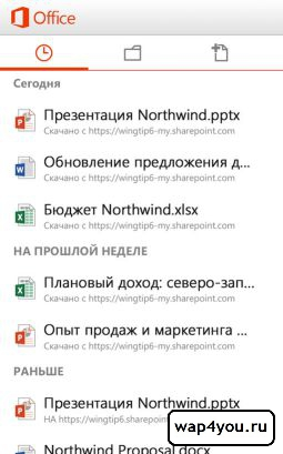 Скриншот Microsoft Office Mobile