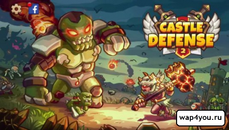 Обложка Castle Defense 2