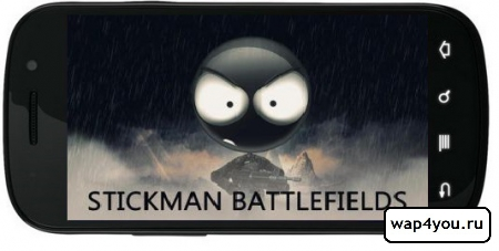 Обложка Stickman Battlefields