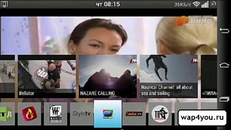 Скачать Spb Tv Для Андроид